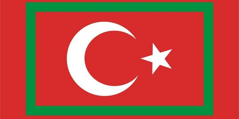 Gümrük Bayrağı
